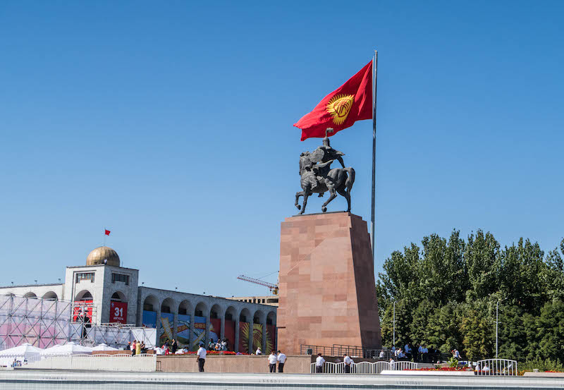 Sehenswürdigkeiten in Bishkek
