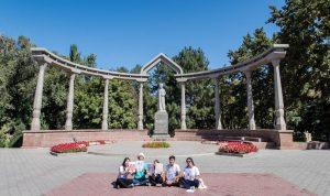 Bischkek Sehenswürdigkeiten - im Oak Park