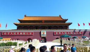 Sightseeing in Peking