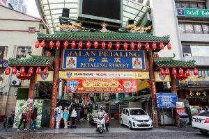 Eingang zur Petaling Straße (Chinatown)