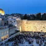 Visum Israel 2020: Aktuelle Infos (Einreise, Befragung + Israel Stempel)