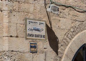 Jüdisches Viertel Schild in Altstadt