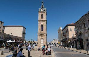 Berühmter Turm in Jaffe