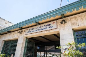 Eingang zur First Station Jerusalem
