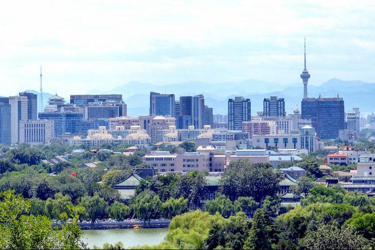 Panorama of Beijing skyline