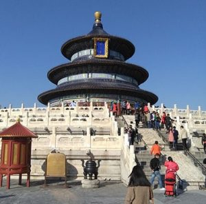 Temple of Heaven from the outside
