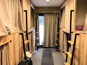 Schlafsaal im Backpacker Hostel Japan