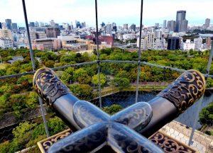 Aussicht von der Burg auf Osaka Japan