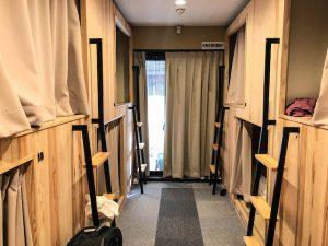 Günstige Hostel Unterkünfte zum Geld sparen bei den Japan Reise Kosten
