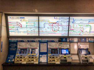 Öffentliche Verkehrsmittel Automat bei den Japan Reise Kosten