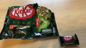 Verpackung Matcha Kit Kat Grüntee