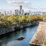 Osaka Japan: 12 Sehenswürdigkeiten (+8 wichtige Reisetipps und Infos!)