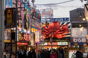 Gebäude und Straßen in Shinsekai