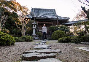 Außenbereich meines Ryokans in Yoshino