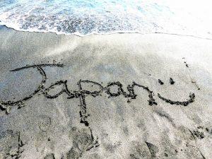 Strand und Meer mit Japan Schriftzug