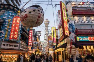 Shinsekai Straße als Sehenswürdigkeit in Osaka