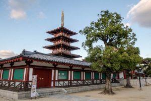 Shitennoji Tempel in Osaka Japan von außen