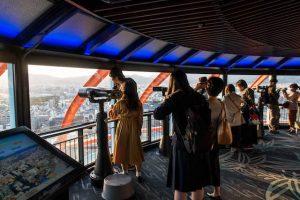 Aussichtsplattform am Kyoto Tower