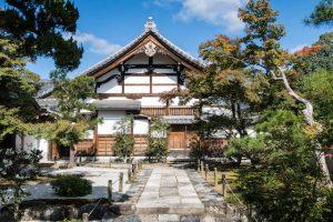 Tenryu-ji Tempel von außen als eine der Kyoto Sehenswürdigkeiten
