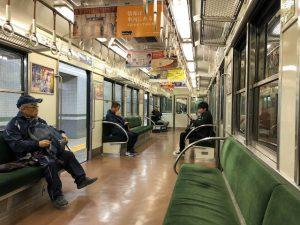 Metro von innen in Kyoto Japan