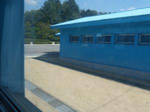 Blick aus Fenster des UNO Blauen Hauses der JSA