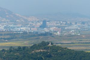 Blick auf Nordkorea bei der DMZ Tour