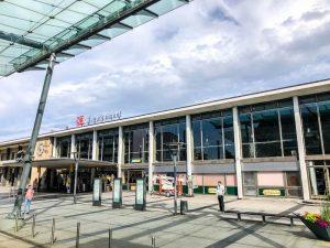 Heilbronner Bahnhof von außen